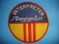 Interpreter/Translator