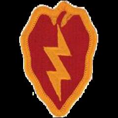 25th ID Division Headquarters