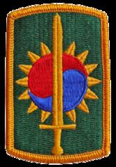 39th Military Police Detachment