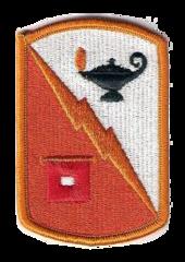 369th SIG