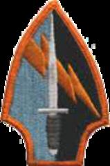 560th Battlefield Surveillance Brigade