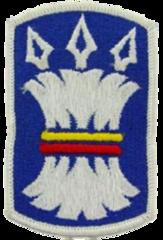 2-338 RGT