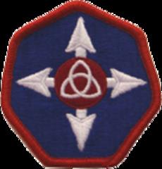 96th Sustainment Brigade