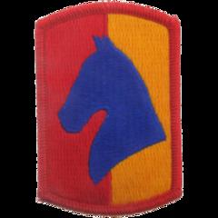 2nd Battalion, 138th Field Artillery Regiment